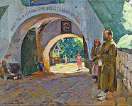 Beggars at the monastery gates